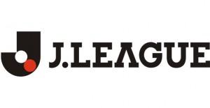 Pronostici Campionato Giapponese J-League del 17/09/2016
